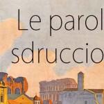 stress on italian words