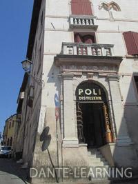 POLI社のグラッパ博物館