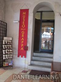 Poli-Museo-ingresso-200x267
