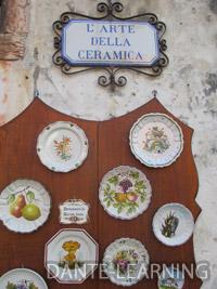 陶器でも有名な町