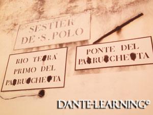 標識-Venezia-300x225-2